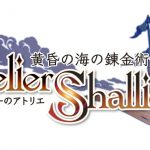 Atelier Shallie Review